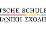 Kindergarten der Deutschen Schule Thessaloniki