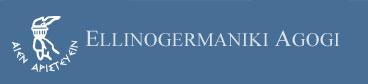 Ellinogermaniki Agogi Kindergarten