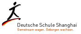 deutsche-schule-shanghai-pudong