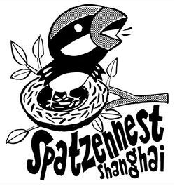 spatzennest-shanghai