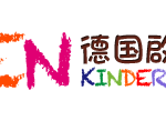 Qien Internationaler Kindergarten