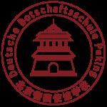 Kindergarten der deutschen Botschaftsschule Peking