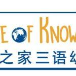 House of Knowledge - International Kindergarten